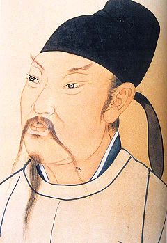 """A Quiet Night Thought"" by Li Bai(701 AD – 762 AD)"